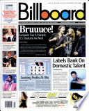 12 juli 2003