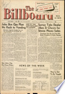 1 dec 1958