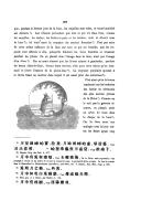 Pagina 607