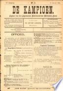 12 jan 1894