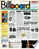 12 juni 1993