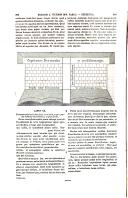 Pagina 599