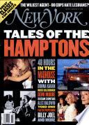 5 août 1996