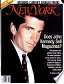 7 août 1995