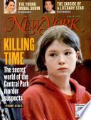 16 juin 1997