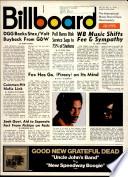 25 juli 1970