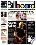 31 juli 2004