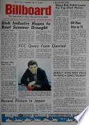 11 juli 1964