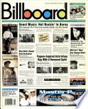 20 april 1996