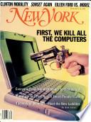 24 juil. 1995