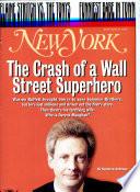 12 juin 1995