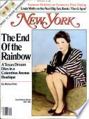 19 juli 1982