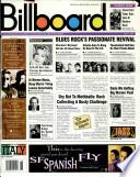 1 juli 1995