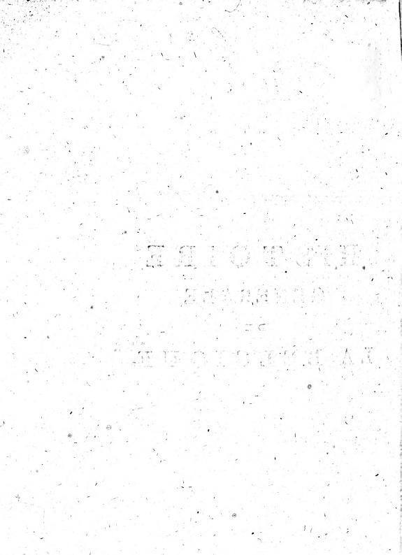 [ocr errors][ocr errors][merged small][merged small][graphic][graphic]