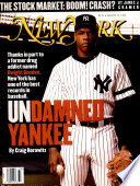 12 août 1996